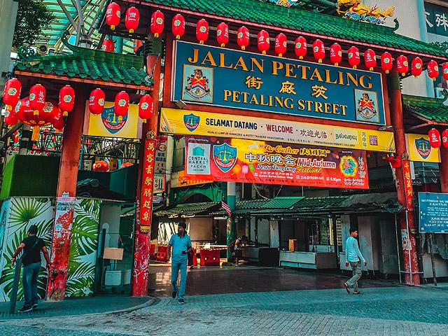 Kuala Lumpur Travel - Petaling Streen